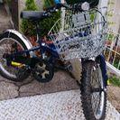 キッズマウンテンバイク