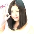 ★学生大歓迎★就活に役立つキャリアショップスタッフ★お祝い金5万円★