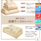 2組 シングルサイズ布団セット 掛け布団 敷布団 枕