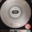 IHコンロ 美品 Tescom/テスコム TIH201 IH調理器...