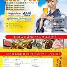 和歌山城で夏祭り!