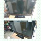 orion 32型 2011年製 液晶テレビ