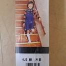◆未使用◆ 階段手すり♪ 木目 4メートル 【49】