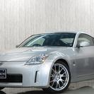 誰でも車がローンで買えます。フェアレディZ 3.5