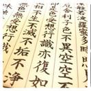 7/9 書写クラブ Japanes caligraphy club...