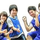 わいわいバスケット 8月25日金曜日!!