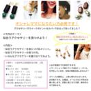 8/23 in 小金井☆似合うアクセサリーの見つけ方☆