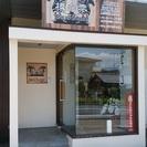【8/27(日)11:00 南草津】(早割有)New Openのお...