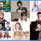 阿波踊りMUSIC FESTIVAL