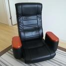 回転式リクライニング座椅子 肘掛け付き