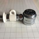 食洗機用分岐水栓  CB-SSG6
