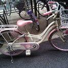 ミヤタ 22インチ自転車