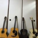 ビンテージギター4点セット