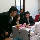 【事務未経経験大歓迎!!】小田原で働きたい!!webマーケティング...