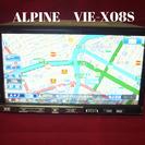 USED ALPINE VIE-X08S