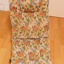 【0円で差し上げます】花柄の座椅子