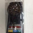 シチズンCBM 電波ソーラーウォッチ MD06-312 糸島 福岡