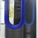 ダイソン 扇風機 ホット&クール ブラック リモコン付き AM05...