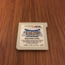 3DSソフト ドラゴンクエストモンスターズ