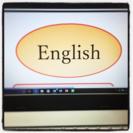 【 期間限定 】英語学習のポイント教えます♪