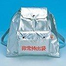 【値下げ】非常用持出袋 防災セット