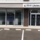 福岡市勤務 販売企画営業