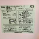 三菱冷蔵庫 黒 146L (冷凍室46L,冷蔵室100L) 1~2人用