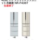 【美品】パナソニック 冷蔵庫 NR-F436T 426L Pana...