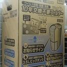 【ハンズクラフト博多店】CORONA コロナ この時期人気の除湿器...