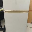 【無料】冷蔵庫あげます!