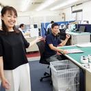 【アルバイト】新築住宅 現地販売会スタッフ募集