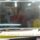 【ハンズクラフト博多店】LG 液晶テレビ 32型 32LB5810...