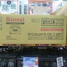 【ハンズクラフト博多店】リンナイ ガスコンロ RT33NJH7S-...