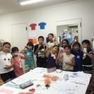 8/18(金)夏休み自由研究講座 【虹を学ぼう・つくろう】