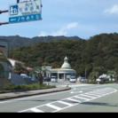 徳島 海陽町 宍喰あたり 田舎暮らし 移住 空き家バンク