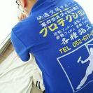 5000円/㎡でガラスフィルム施工❗