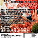丼と海鮮居酒屋 【北海道 朝市】2017年7月12日(水曜日)PM...