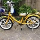 子ども用自転車 16インチ  サビあり ジャンク