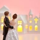 1年以内に結婚をお考えの男女の婚活パーティ💕