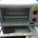 タイガー オーブントースター 焼きたて KTY-H100 CP