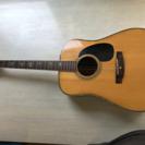 (更に値下げ)YAMAKI アコースティックギター