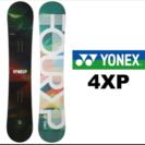YONEX 4XP 17年モデル 148cm