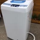071000 全自動洗濯機 5.0kg