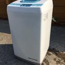 070602 全自動洗濯機 HITACHI 5.0kg