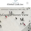 Googleストリートビュー、LINE@提案営業テレアポ業務