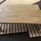 [折り畳みローテーブル]大きめサイズ⁑リサイクルショップヘルプ