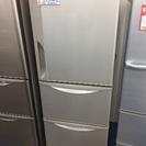 日立 265L冷蔵庫