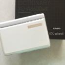 【新品】CASIOの電子辞書☆EXword
