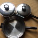 Amway 手鍋&フライパン 3点セット