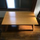 折りたたみのローテーブル
